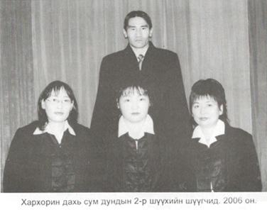 http://kharkhorincourt.gov.mn/taniltsuulga/3.jpg